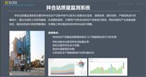 西安萤火软件—沥青路面摊铺施工工艺流程
