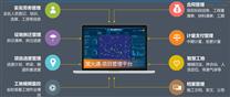 西安萤火软件带你告别传统施工方式