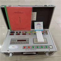 高压开关断路器计量分析仪
