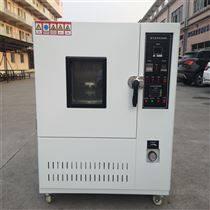 上海換氣老化試驗箱