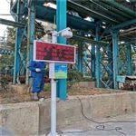 BYQL-AQMS湖南化工厂微型站在线监测超低故障率