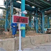 湖南化工廠微型站在線監測超低故障率