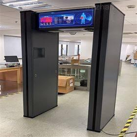 BD-I双通道保密局危险品探测门