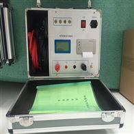 定制带打印回路电阻测试仪