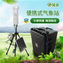 手持農業氣象監測儀