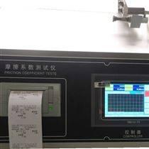 品牌HT摩擦系數測試儀