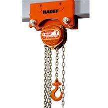 德國HADEF電動環鏈葫蘆