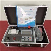 出售高精度回路电阻测试仪