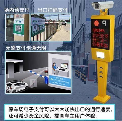 宜兴车牌识别安装 小区车牌自动识别系统