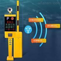 无锡小区车牌识别安装 车牌自动识别系统
