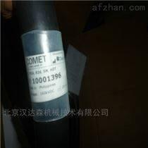 瑞士COMET AG 射線管CXR-150渠道經銷商