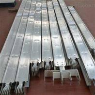 扬州铝合金母线槽