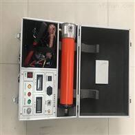 上海300KV直流高压发生器