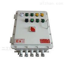 化工企業專用防爆控制配電箱