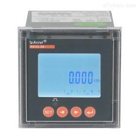 變電站用直流電能表 嵌入式安裝電表
