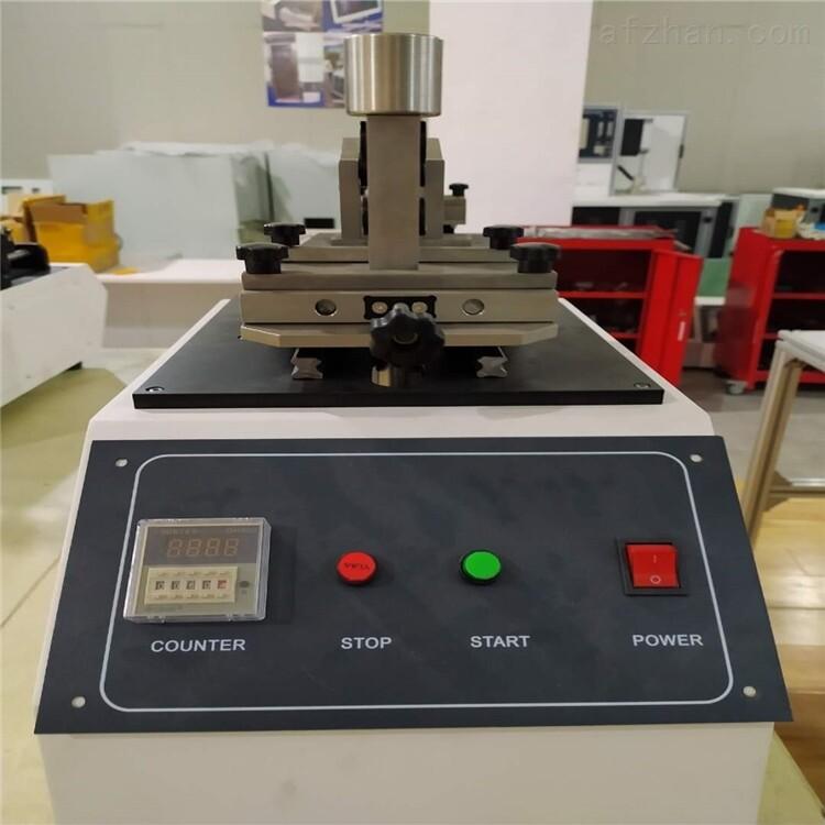 皮革摩擦色牢度试验机