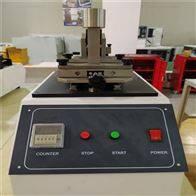 LTAO-51皮革摩擦色牢度测试仪