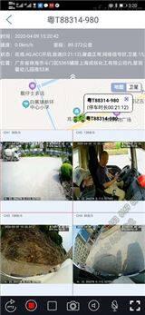 搅拌车GPS北斗系统_水泥车视频监控设备终端