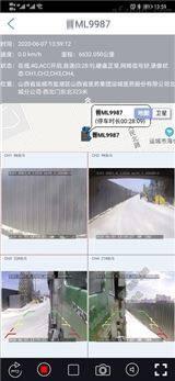 搅拌车视频监控设备_水泥车GPS定位系统终端