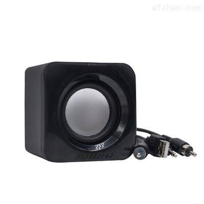 DS-AUL101海康威视 USB电源硬盘录像机音响可调节音量