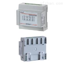 AMC16-DETT直流电能计量模块 5G智慧用电解决方案