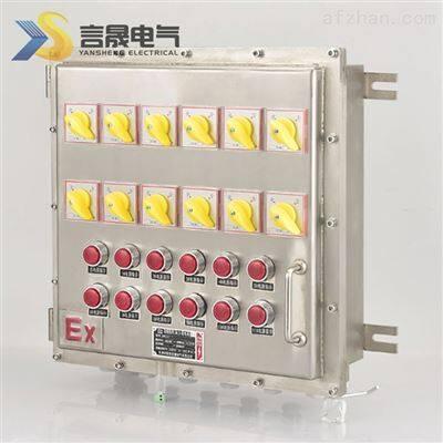 400*500*250防爆电箱价格