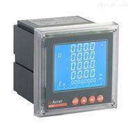 安科瑞Acrel-5000能耗管理系统案例介绍