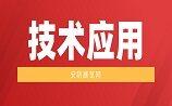 河南省餐饮业油烟在线监测
