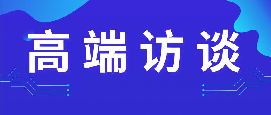 紫光华智董事长张江鸣: 以AI、云计算、大数据重构安防平台,引领新安防时代