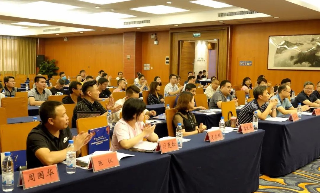 貴州安防協會與城西區稅務局聯合舉辦會議