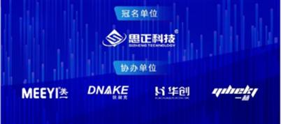 倒計時1天|重慶市第二屆安防工程高級管理人員培訓新產品新技術搶先看