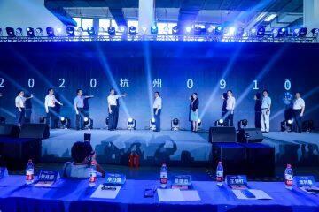 2020中国(杭州)数字安防生态大会盛大开幕