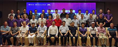 清华珠三☆角研究院 跨媒体智能与类脑机器人技术研究中心成立筹备会议在广〖州召开
