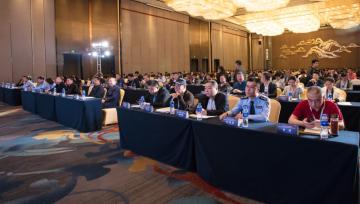 中國安防行業頒獎盛典暨第三屆中國安防大數據發展高峰論壇成功召開