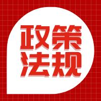 國家網信辦印發數字中國建設發展進程報告(2019年)