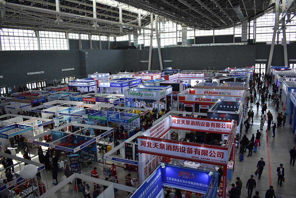 2021第20届华北社会公共安全产品博览会