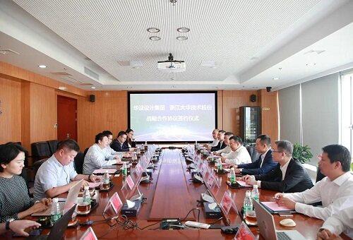 大华股份与华设设计集团签署战略合作协议 共推智慧产业创新发展