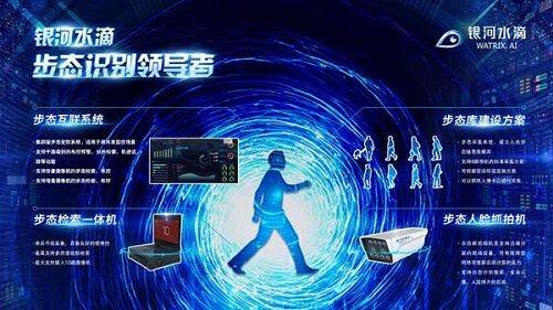 银河水滴再次成功入围中关村前沿大赛人工智能领域TOP10榜单