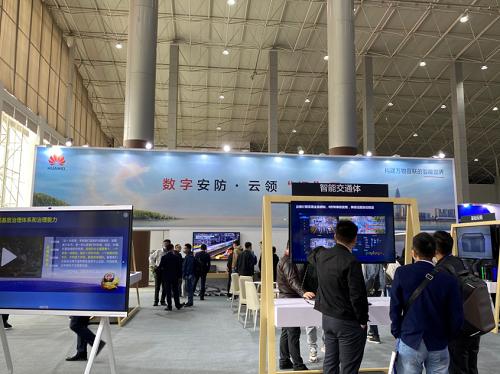第二届2021中国(青海)公共安全、网络安全及应急救援产业博览会