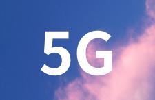 """工信部:考虑将5G等重点领域纳入""""十四五""""国家专项规划"""