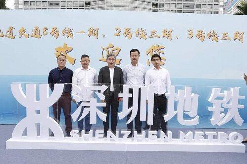 达实智能助力深圳地铁新开通4条新线路