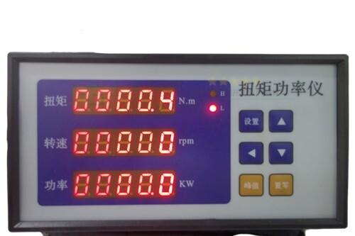 数字式直流电机扭矩功率仪