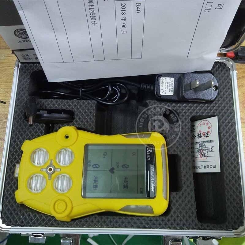 乌鲁木齐四合一气体检测仪