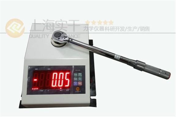 /高精度扭矩扳手测定仪/高精度扭矩扳手测定仪
