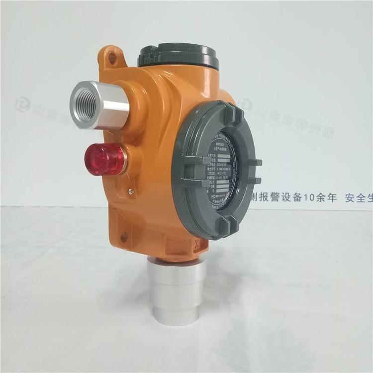 化氢报警器