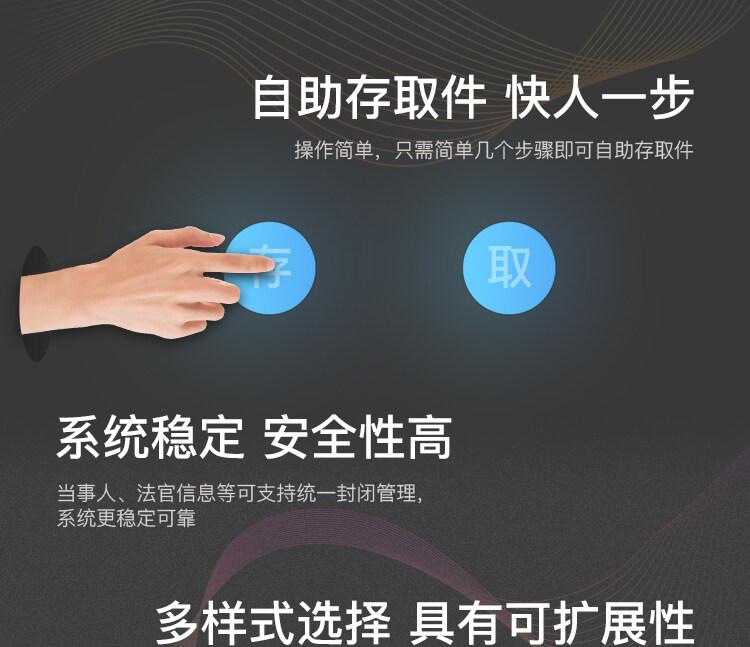 厂家直销 交换柜 多样式选择 量大价优 法院回单柜示例图8