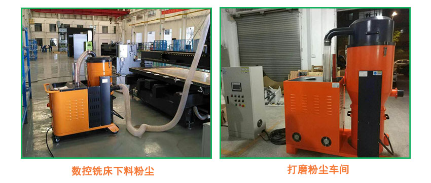 重工型工业吸尘器清洁案例