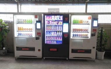 自动售货机免费投放