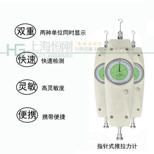弹簧测力仪图片