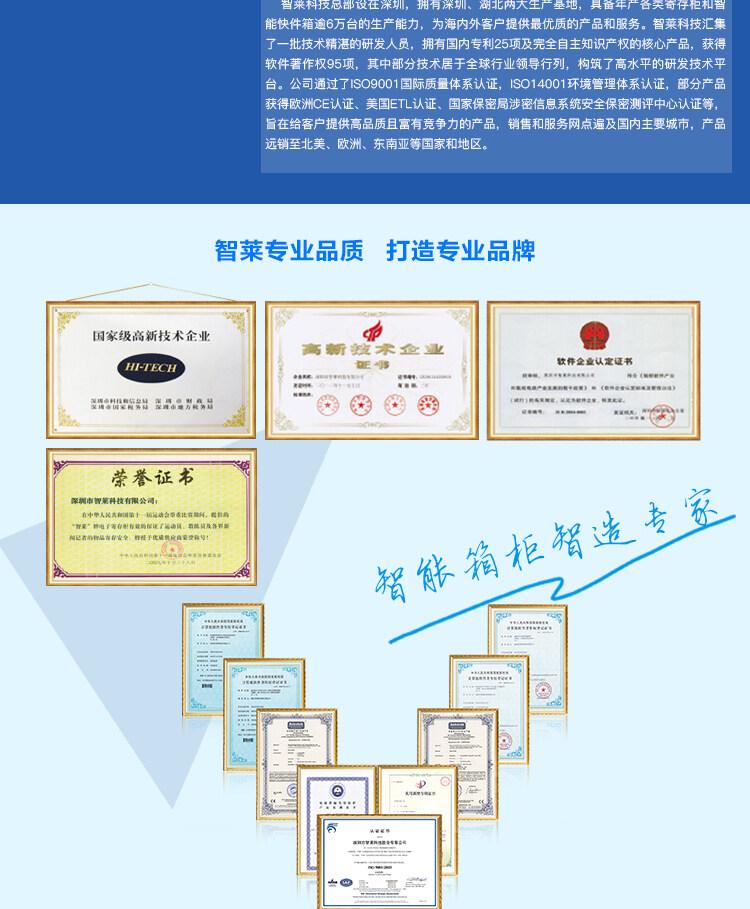 厂家直销 刷卡更衣柜 批发直销 包运输安装 支持储物柜定制示例图3